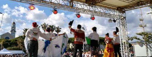 World Folklore Festival 2020