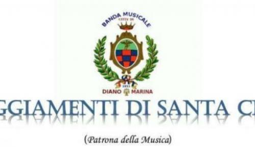 Sfilata musicale di Santa Cecilia