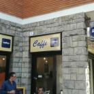 Bar Mazzini